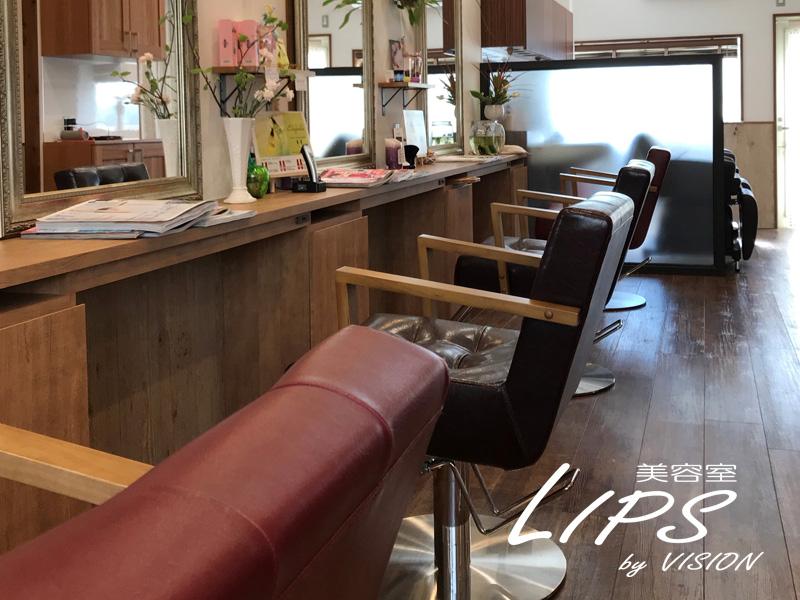 いわき市内郷の美容室LIPS店内