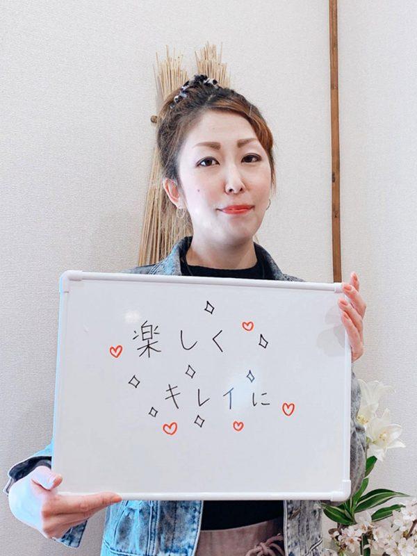 吉田裕美子